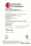 Global food safety standards certification BRC