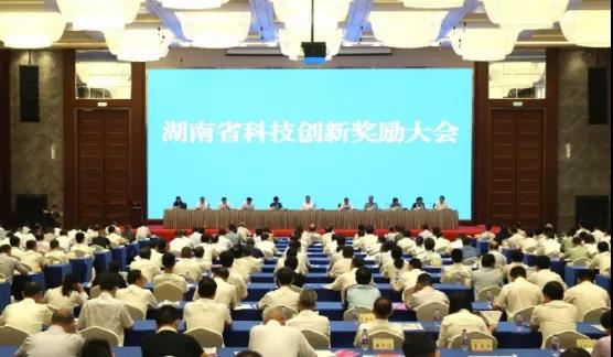 On the morning of June 10, the Hunan Science and Technology Innovation Award Conference was held in Changsha. Provincial Party Secretary Du Jiahao attended the conference and presented awards to the award-winning delegates. Deputy Secretary of the Provinc